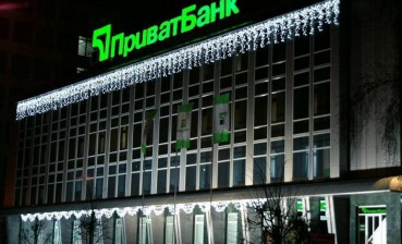 Court rules in favor of ex-PrivatBank owners