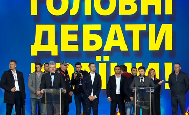 Debates at the stadium: Poroshenko debated Zelensky, - video