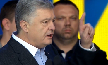Today we have only very beautiful wrapper, expensive and bright one, - Poroshenko