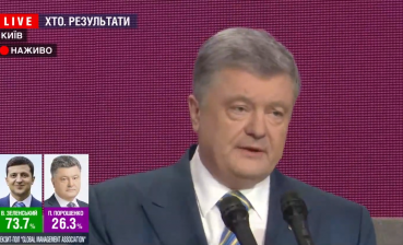 Poroshenko thanked those who forgave his mistakes