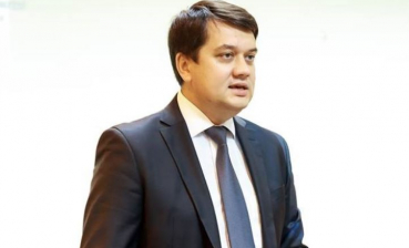 No Servant of People party in Ukrainian Parliament, - Zelensky speaker