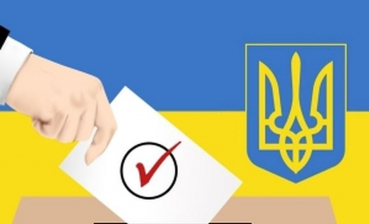 Ukraine's CEC acceptats protocols with wet stamps from 184 constituencies out of 199