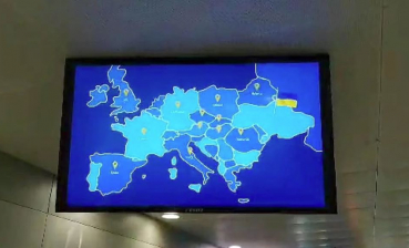 Information video at Boryspil airport shows Ukraine