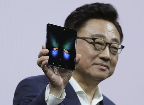 Here's when you'll be able to pre-order the Samsung Galaxy Fold