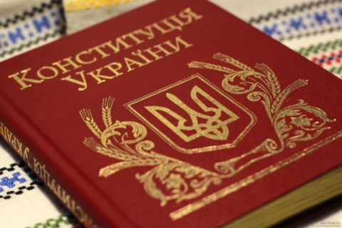 Ukraine's Education Ministry to mention EU, NATO-related amendments to Constitution in school program