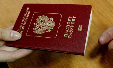Russia launches 'passportization' in occupied Ukrainian Donbas (Part One)