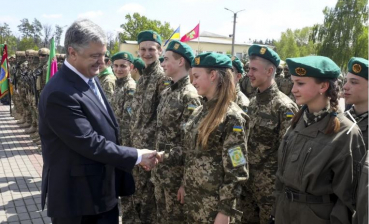 Over 900 Ukrainian border guards get highest state awards