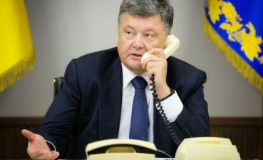 Poroshenko discusses with IMF Managing Director trials on denationalization of PrivatBank