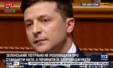 President Zelensky called on govt to step down