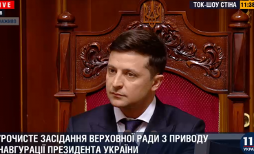 Zelensky officially takes office of President of Ukraine