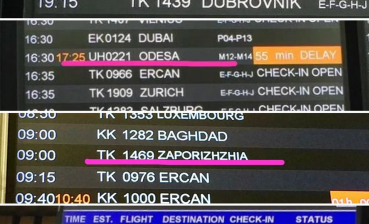 #CorrectUA: Istanbul airport changes transliteration of Ukrainian cities
