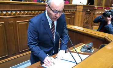 President's decree on dismissal of Rada is illegal, - Head of Ukraine
