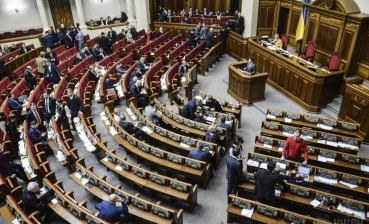 MPs appeal against Zelensky order on dissolution of parliament to Constitutional Court