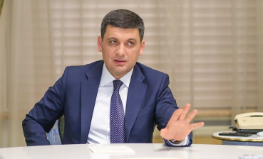 Groysman to run for snap elections to Verkhovna Rada with his own Ukrainian strategy party