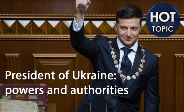 President of Ukraine: powers and authorities