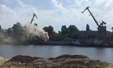 Rescuers locate fire at shipping yard in Kyiv