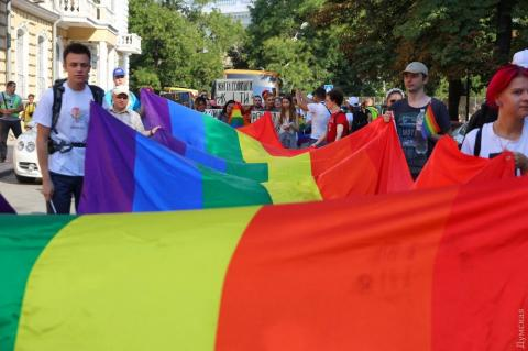 23 countries, EU call on Ukrainians to support LGBT march