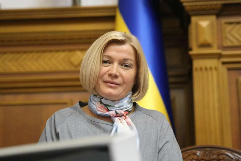 Iryna Gerashchenko leaves Trilateral Contact Group on Donbas