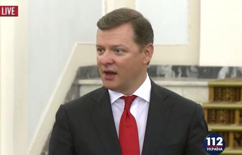 Lyashko collects signatures on non-constitutional dissolution of parliament