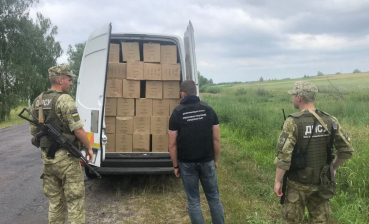 Ukrainian tries to smuggle cigarettes to Poland, gets caught
