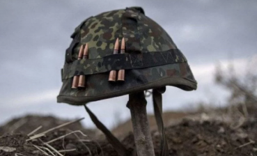 Body of Ukrainian soldier found in Donbas region