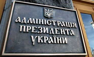 Presidential Administration considers possibility of reduction of ministries' number