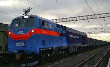 Fitch agency gives Ukrainian Railways B-(EXP) rating