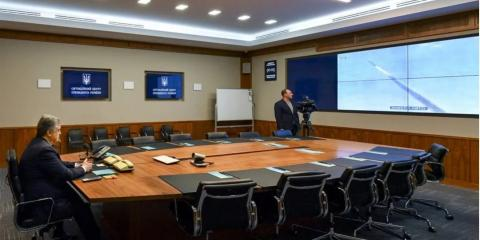 Equipment of situation room is not rented, - Presidential Administration
