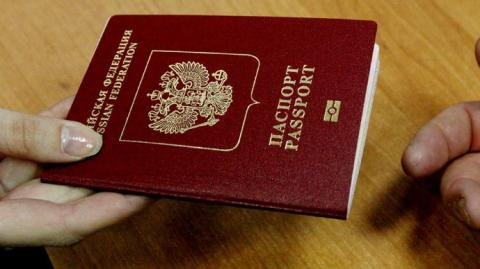 Foreign Ministry condemns issuance of Russian passports to residents of occupied Donbas
