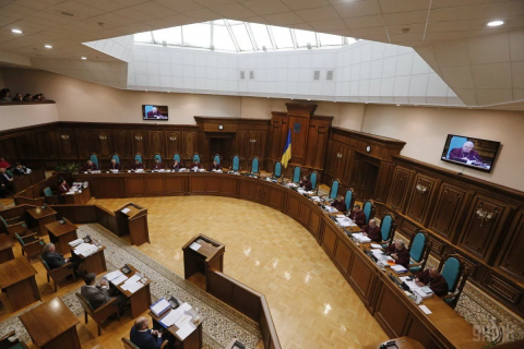 Constitutional Court considers case on sanctions against 112 Ukraine, NewsOne
