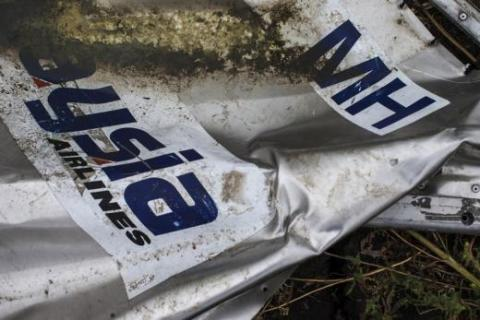 An incomplete end to the MH17 tragedy