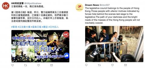 Twitter says accounts linked to China tried to 'sow political discord' in Hong Kong