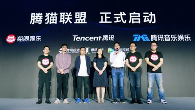 Maoyan Cooperating with Tencent Video to Develop Comprehensive Entertainment Consumption Platform