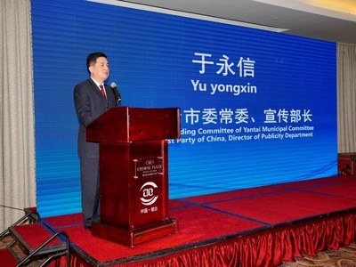 Yantai Initiated Foreign Media Tour to China-South Korea Industrial Park