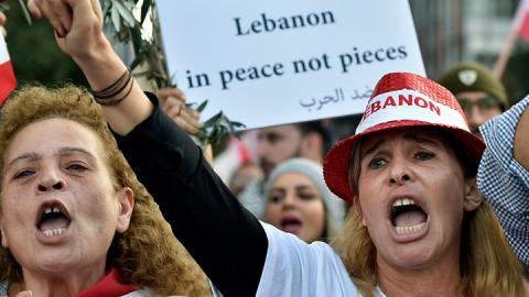Lebanon crisis: Dozens wounded in second night of clashes in Beirut