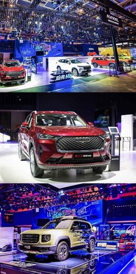 Auto China 2020: GWM Rebranded as Global Mobility Technology Company to Empower Intelligent Safety Experience